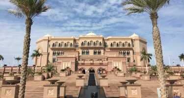 Emirates Palace | Ticket & Tours Price Comparison