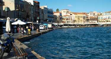 Chania | Ticket & Tours Price Comparison