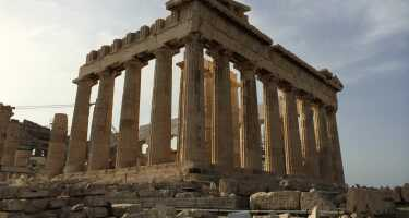 Acropolis | Ticket & Tours Price Comparison