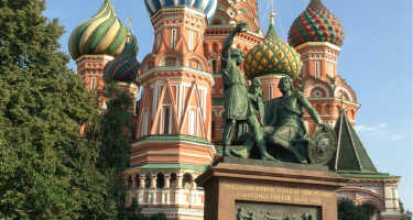 Saint Basil's Cathedral | Ticket & Tours Price Comparison