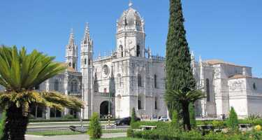 Jerónimos Monastery | Ticket & Tours Price Comparison
