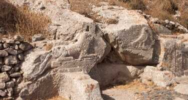 Ancient Thera | Ticket & Tours Price Comparison