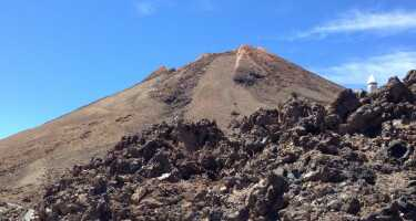 Teide National Park | Ticket & Tours Price Comparison