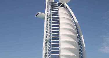 Burj al Arab | Ticket & Tours Price Comparison