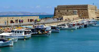 Heraklion | Ticket & Tours Price Comparison