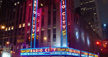 Radio City Music Hall | Online Tickets & Touren Preisvergleich