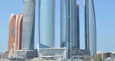 Etihad Towers Observation Deck | Ticket & Tours Price Comparison