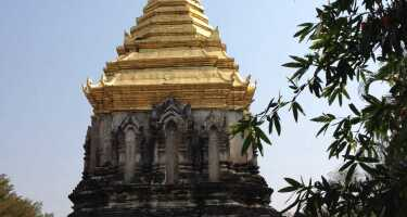 Wat Chiang Man | Ticket & Tours Price Comparison