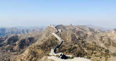 Mutianyu Great Wall of China | Ticket & Tours Price Comparison