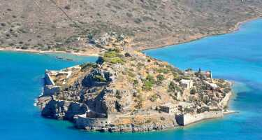 Spinalonga | Ticket & Tours Price Comparison