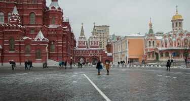 Red Square | Ticket & Tours Price Comparison