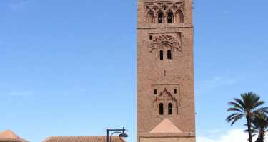 Koutoubia Mosque | Ticket & Tours Price Comparison