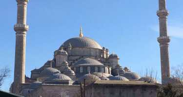 Fatih Mosque | Ticket & Tours Price Comparison