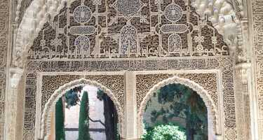 Alhambra | Ticket & Tours Price Comparison