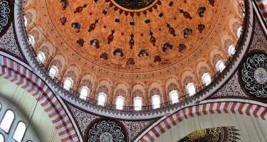 Hagia Sophia | Ticket & Tours Price Comparison