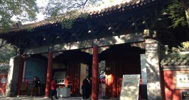 Confucius Temple | Ticket & Tours Price Comparison