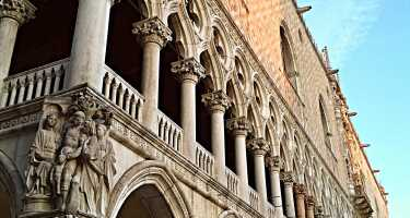 Doge's Palace | Ticket & Tours Price Comparison