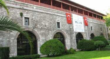 Turkish and Islamic Arts Museum | Ticket & Tours Price Comparison